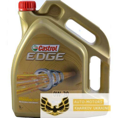 5Ltr. EDGE  0W-30 FST